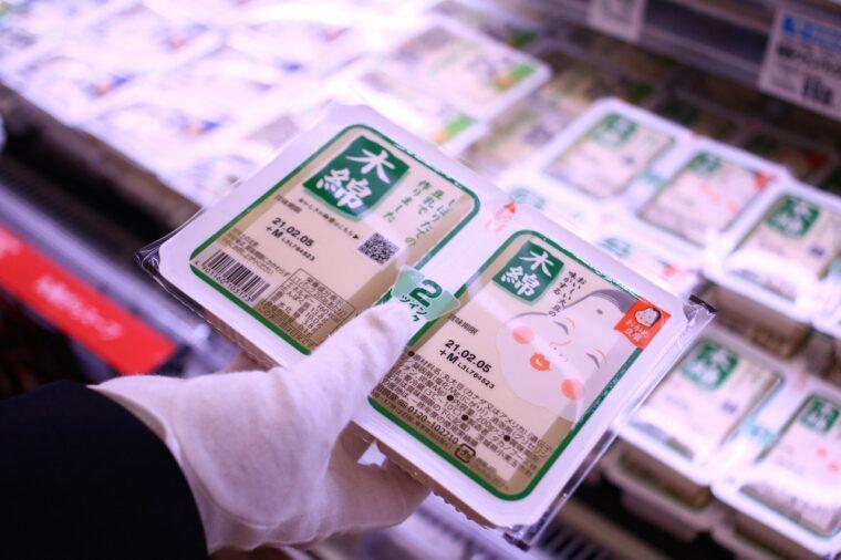 あ! 豆腐には絹と木綿がある…どっちを買うんだろう…?
