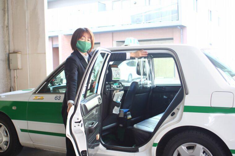 ジャン! 万代タクシーのドライバーさんに教えてもらったよ