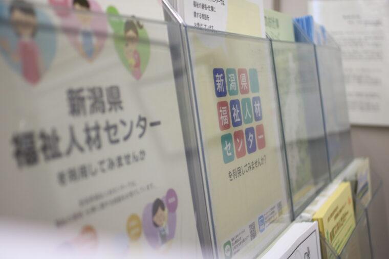 ※令和2年度は新型コロナウイルス感染症拡大防止のため中止といたしました。