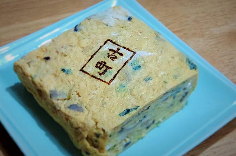 『古町四校焼 ハーフ』519円(税込)