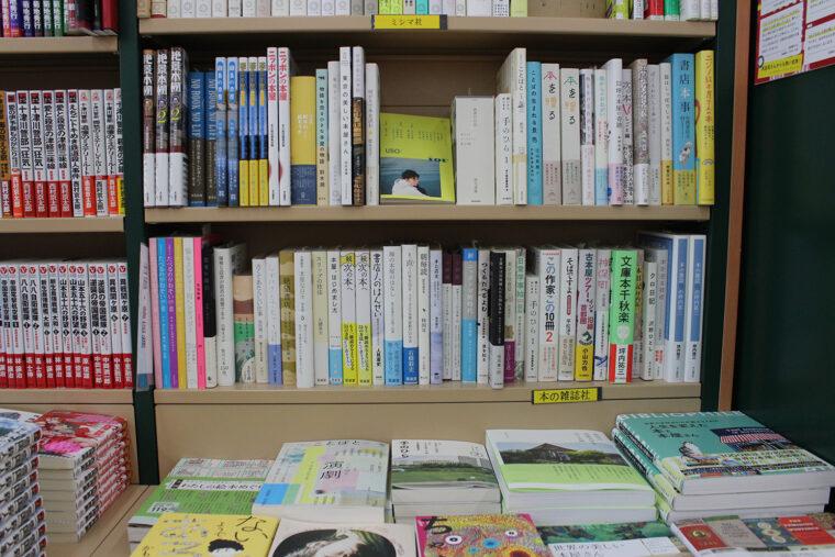 松田さんが選んだ本が並ぶコーナー