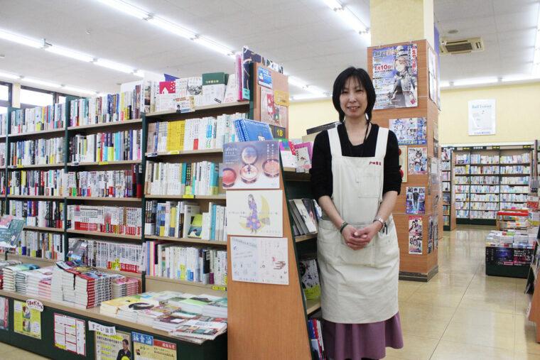 松田幸恵さん。戸田書店長岡店 オープニングスタッフ。今ハマっているのは「片づけ本」だそう