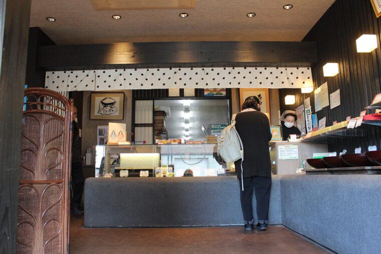 西山製菓 店内