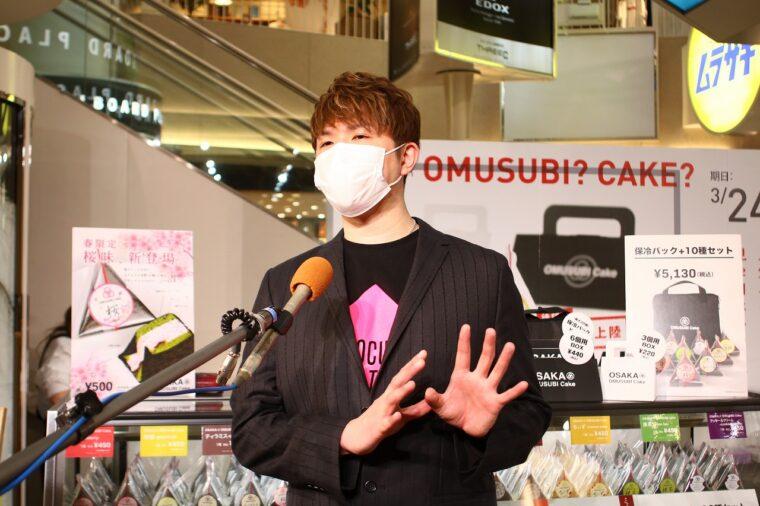 考案者の斎藤さんは、なんと新潟県の佐渡出身!