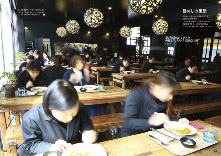 「昼めしの風景」。社員食堂であり一般利用も可能な、三条市のレストランの昼めし時に密着。仕込みスタートから昼休みの終了まで、厨房では、客席ではどんな光景が繰り広げられているのか、レポートします!