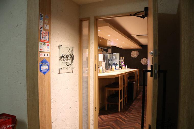 長岡駅前のビルの地下1階にあります