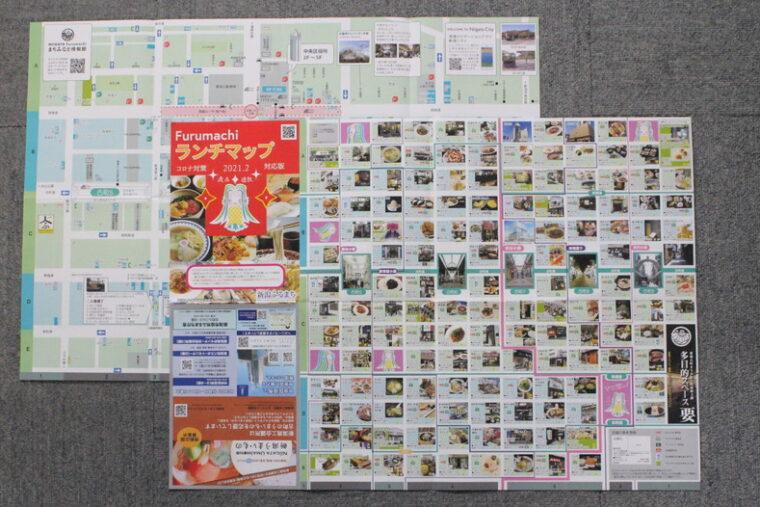 第4回Furumachiランチマップ