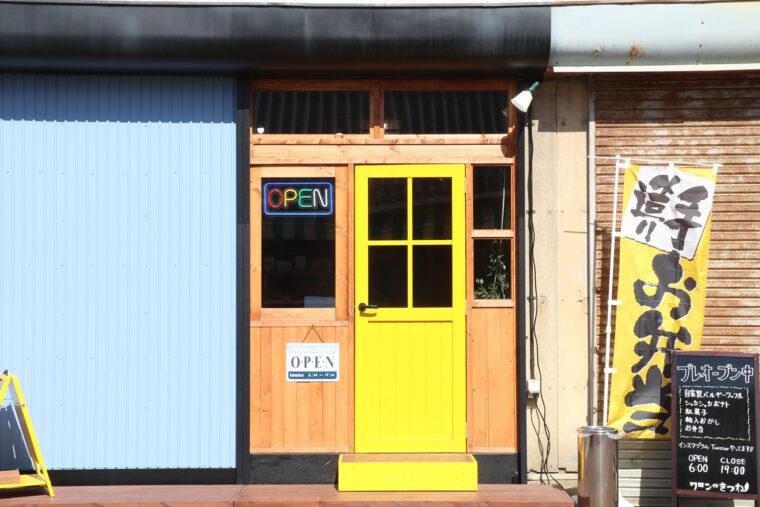 黄色い扉が印象的!
