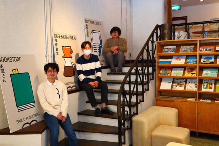 3人のスタッフさんを、それぞれの担当を示すボードの前に座ってもらいました!