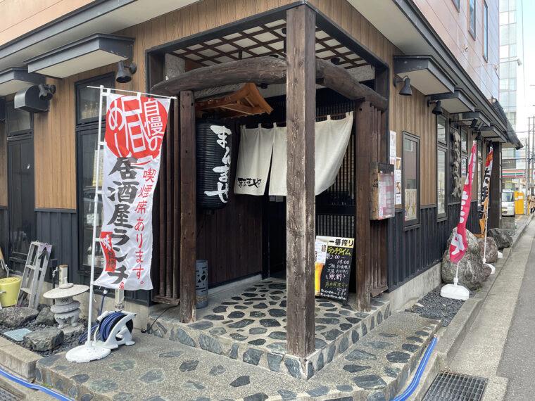 新潟駅まで徒歩5分圏内の好立地
