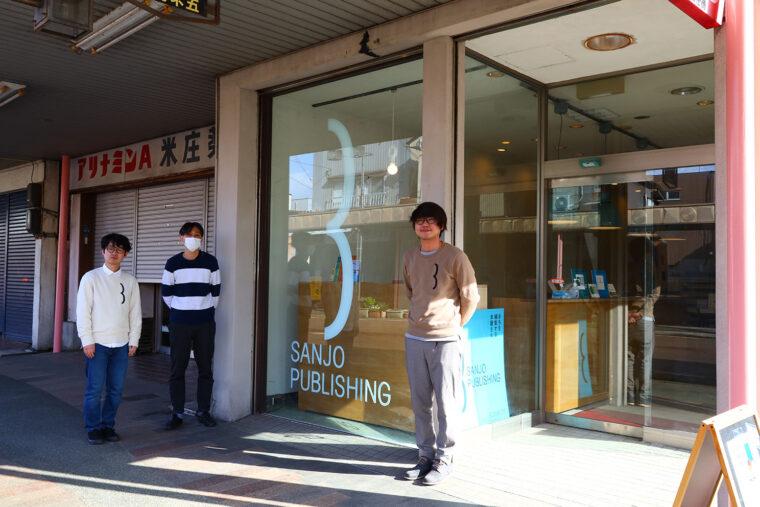 おまけ画像。お店外にも3人に立ってもらって撮影していました