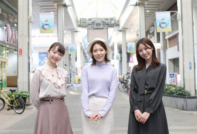 左から、第11代にいがた観光親善大使の中島まなみさん、木村莉子さん、白井沙樹さん