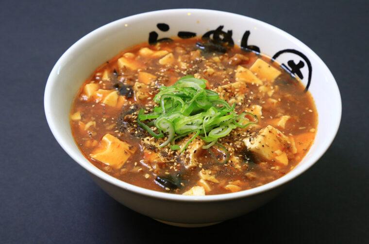 『汁なしマーボー麺』(500円)
