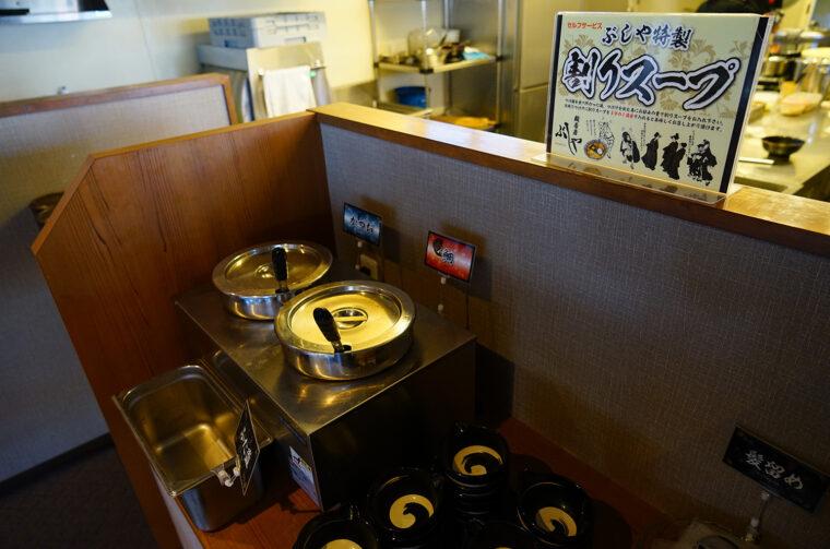 割りスープは定番と日替わりの2種類。セルフサービスです