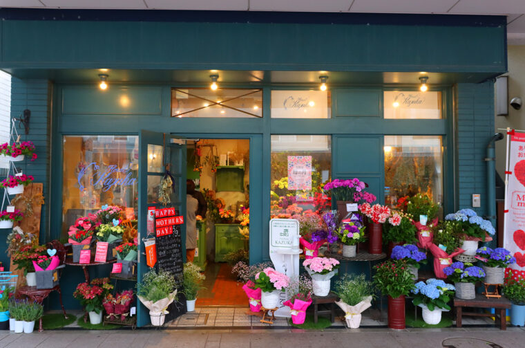 フローラル一花 本店 外観