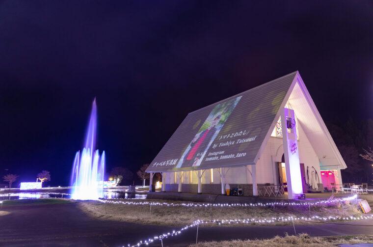 音楽と光の噴水ショー/チャペルエリア