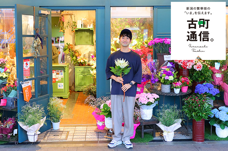 林田海里(はやしだかいり)さん/1994年熊本県生まれ。ドイツの舞踊学校、チェコのバレエカンパニーを経て、2018年9月よりNoism1に所属