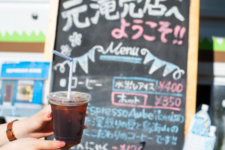 『コーヒー(水出しアイス)』(400円)