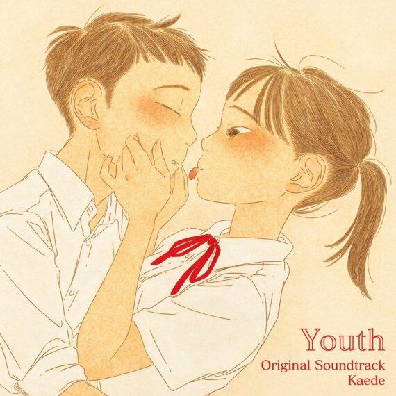 Kaede『Youth -Original Soundtrack』 初回限定盤6,600円(CD+Live Blu-Ray)・通常盤2,200円(CD only)/T-Palette Records