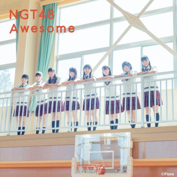 『Awesome』通常盤TYPE-B(1,676円)
