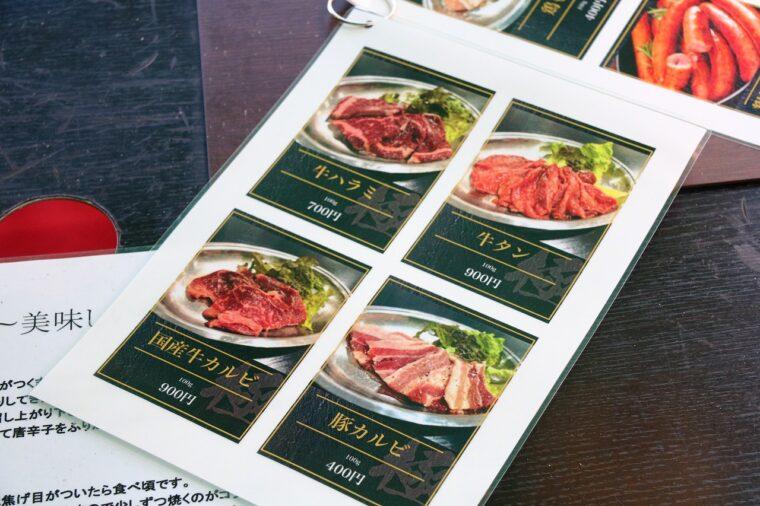 ホルモン焼き肉とビールで食欲に着火! 牛タン、 国産牛カルビ、ハラミ、和牛ミノ、和牛レバー、和牛ホルモンなど、単品も追加注文できます(別料金)