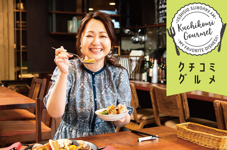三河かおりさん/北海道出身。趣味は 簡単料理と落語鑑賞。TikTokのUX 公式アカウントにて動画を配信中!