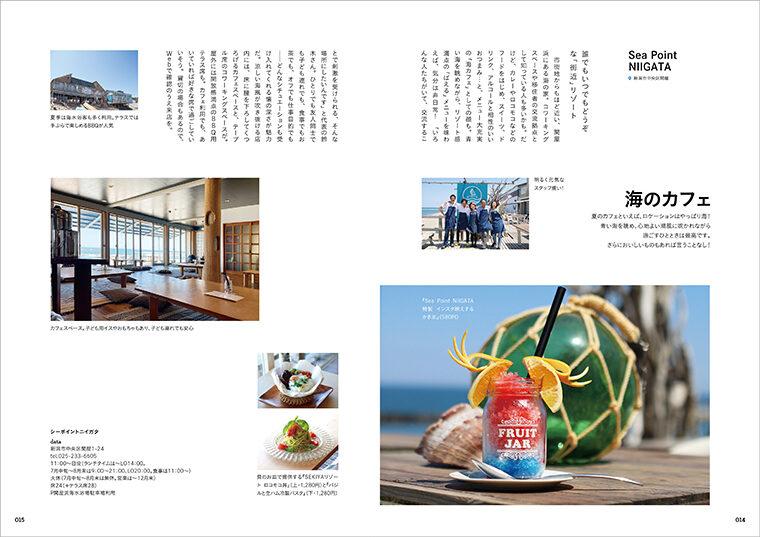 「海のカフェ」。海沿いのおしゃれなカフェをご紹介。潮風を感じながらまったり過ごしたいですねー