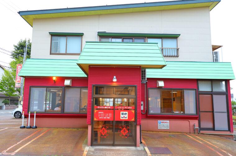 お店があるのは、県立高田農業高等学校の近く