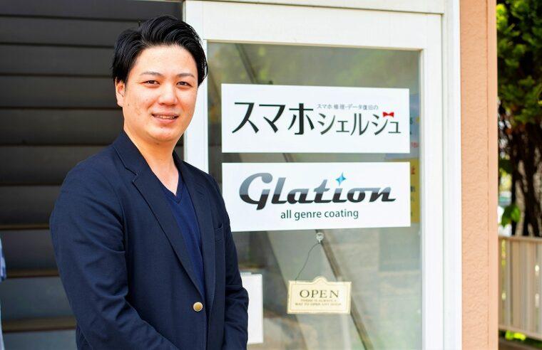 ガラスコーティングのスペシャリスト 武田健作さん