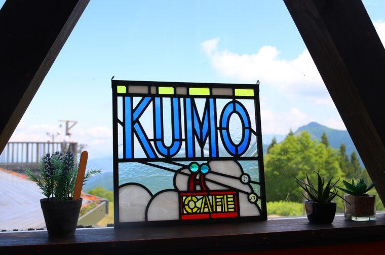 湯沢高原ロープウェイ山頂駅舎内にあります