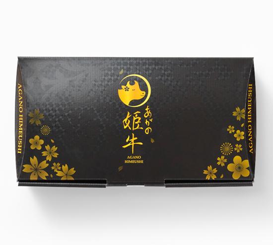 阿賀野市の新しい特産品として注目されている「あがの姫牛」