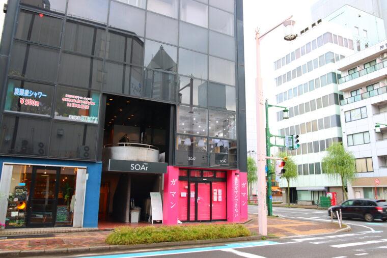 場所は食パン専門店「まじガマンできない」の2階