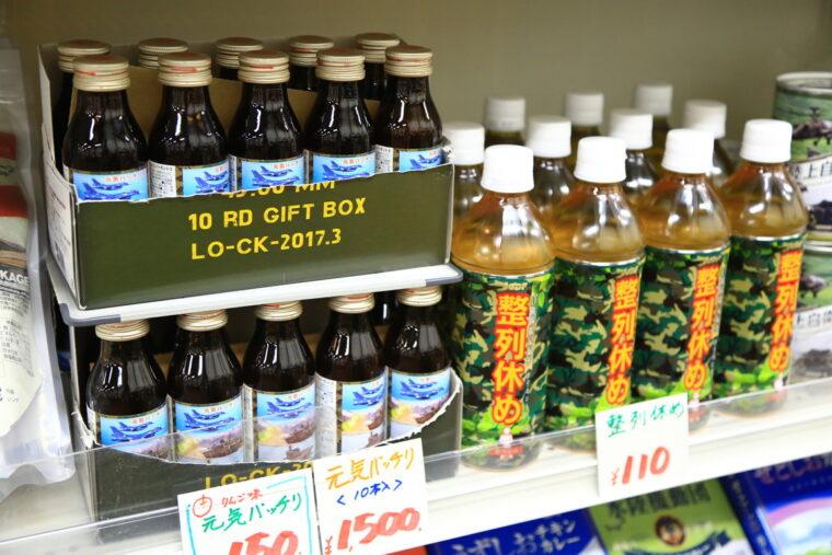 栄養ドリンク『元気バッチリ』(リンゴ味!)、ペットボトルの緑茶『整列休め』。商品名がいちいちいいですよね