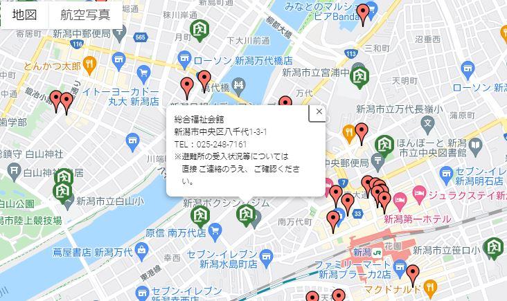 新潟市内の緊急避難場所を記したGoogle MAP
