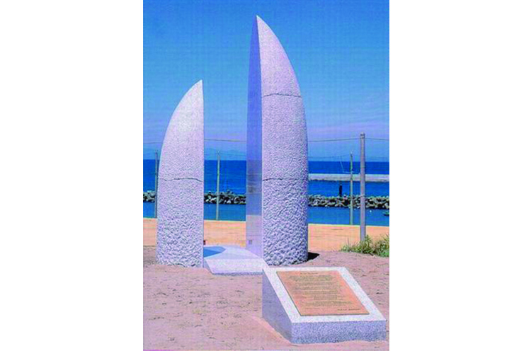 平和祈念碑(水戸教公園)
