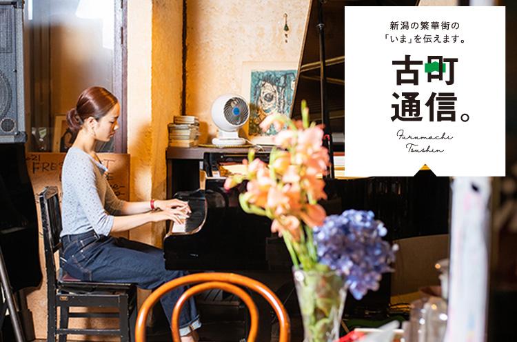 三好綾音(みよしりお)さん/1997年東京都生まれ。2016年9月よりNoism2、2018年9月よりNoism1準メンバー。2020年9月よりNoism1所属