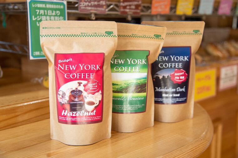 コーヒー豆(100g600円、 200g1100円)