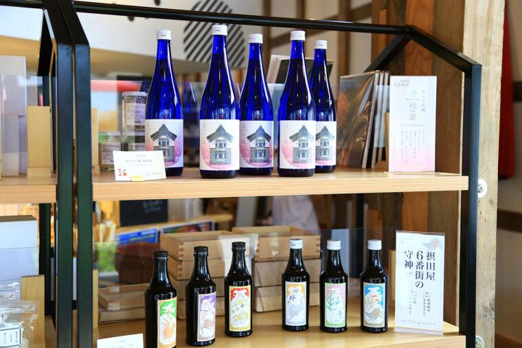 機那サフラン酒本舗をモチーフ にした日本酒を販売