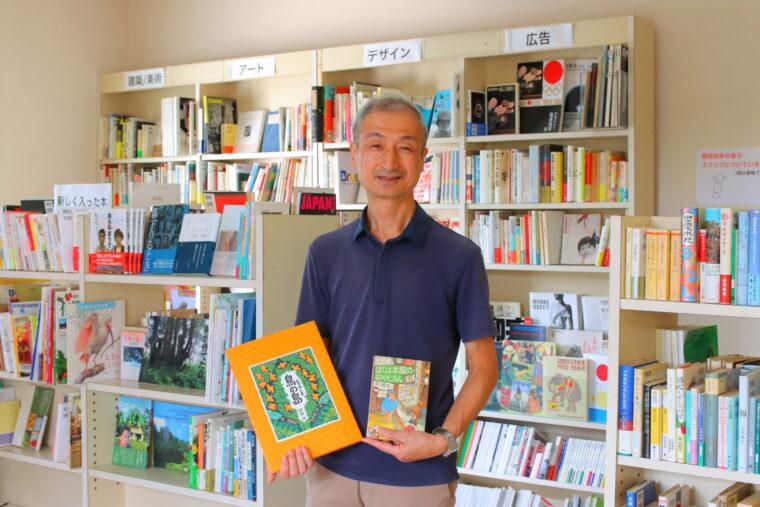 店主の竹内さんは、旅の本が好きだそう