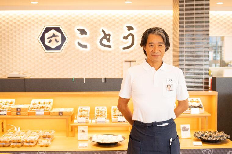 ことうを運営する古藤商店の代表取締役・古藤敏雄さん。現在も自ら厨房に立ちお菓子作りも行なっています