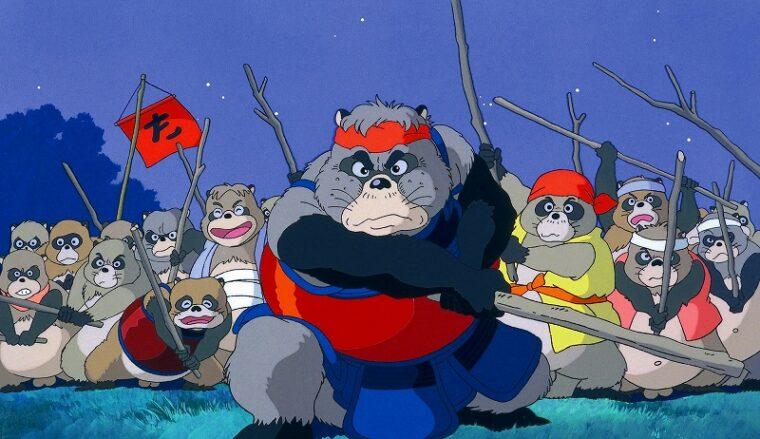 『平成狸合戦ぽんぽこ』セル付き背景画 © 1991 畑事務所・ Studio Ghibli・ NH 無断転載禁止