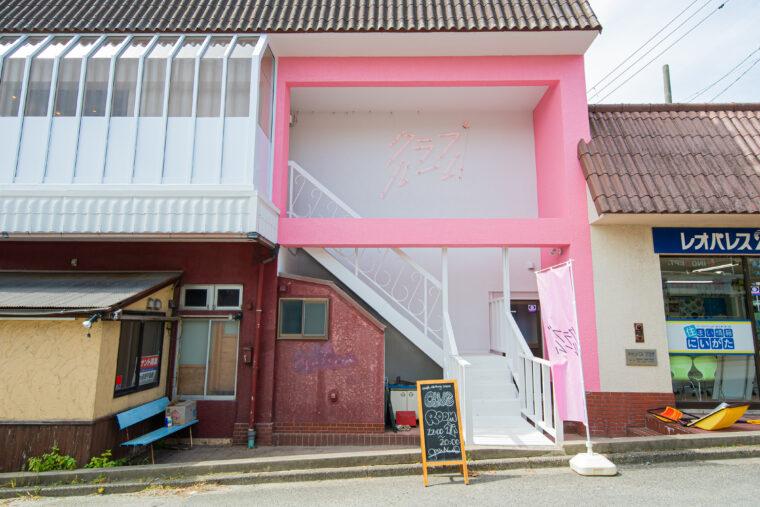 お店は新潟大学の近く