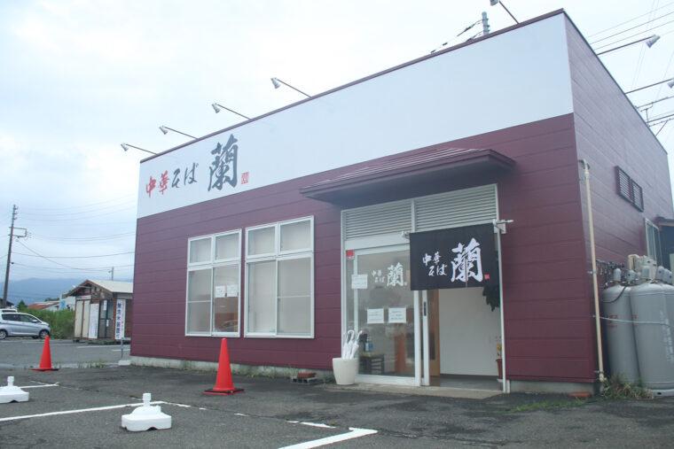 磐越道安田インター近くの国道49号沿いにあります